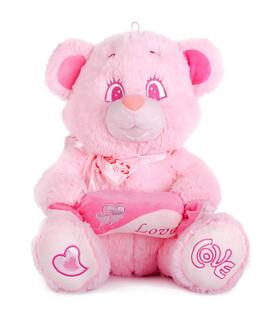 Ursuleț TEDDY CU CANDY LARGE 50 cm - Mediu